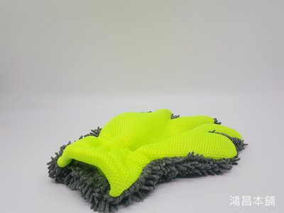 【新鴻昌】黑珍珠 多功能超細纖維清潔手套 完成鋁圈/車身/內裝清潔作業