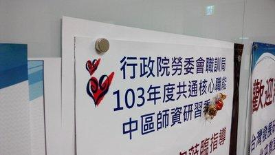 @萬磁王@釹鐵硼強力磁鐵-20mmx8mm-磁性玻璃吸海報用