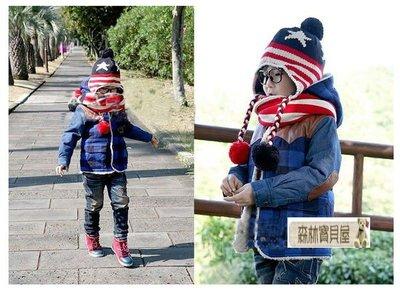 森林寶貝屋~ ~ 國旗五角星兒童套帽~(圍巾 帽子)~二件套~幼兒 毛線帽~4色發售