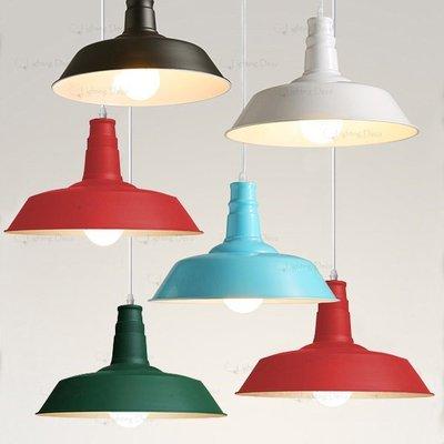 【Lighting.Deco】工業風RH Loft2 Light meals 鐵藝吊燈 烤漆吊燈 工業吊燈 白色