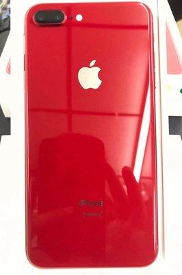 iPhone 8 Plus 64G 絕版紅#福利機