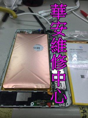 華為 Mate10 Pro / P20 PRO 全新電池 換電池 耗電快 充不飽 自動斷電 電池更換 電池膨脹維修