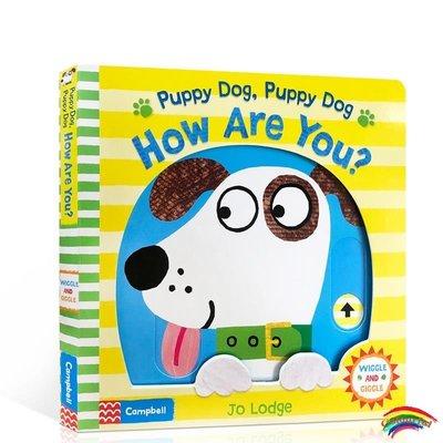 英文原版繪本 Wiggle and Giggle Puppy Dog, Puppy Dog, How Are You? 小狗狗,你好嗎?英文啟蒙機關操作書幼兒生