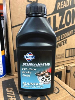 『油工廠』FUCHS DOT4 Silkolene Pro Race Brake Fluid 競技級煞車油 RBF600