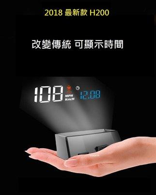 Luxgen納智捷 S3 S5 U6 H200 一體成形反光板 智能高清OBD 抬頭顯示器HUD