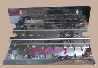 【年盈淨水】RO主機專用白鐵吊片(10英吋濾殼通用)