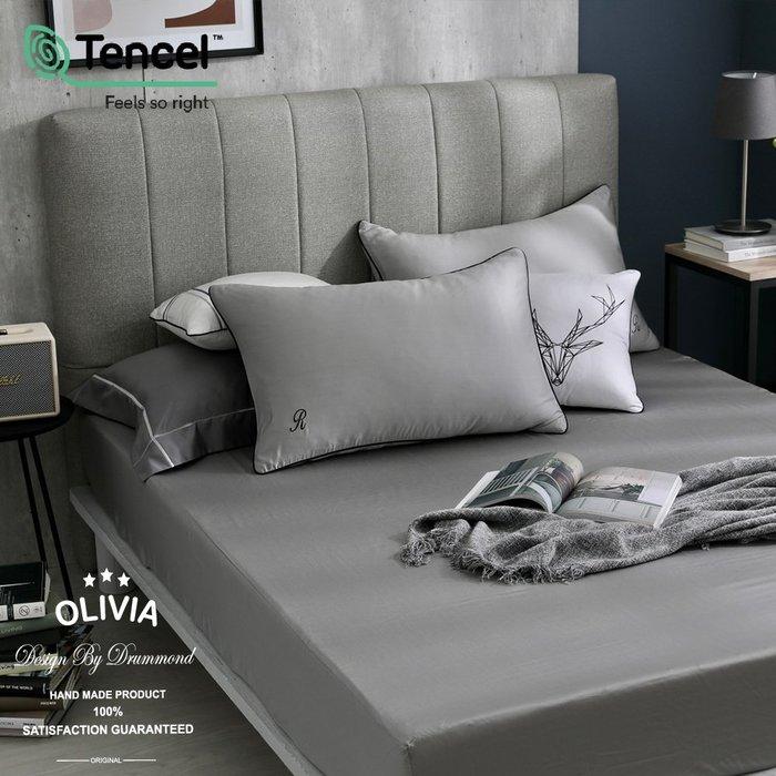 【OLIVIA 】DR9000 石墨灰 標準雙人床包枕套組【不含被套】80支天絲™萊賽爾 品牌獨家原創設計款 字體刺繡