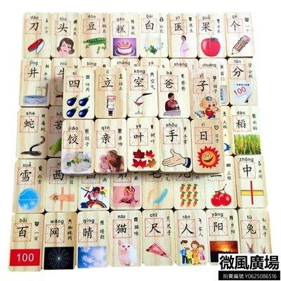 寶寶數字母認知識字卡片 0-3-6歲全套幼兒童學習益智早教積木玩具【微風廣場】