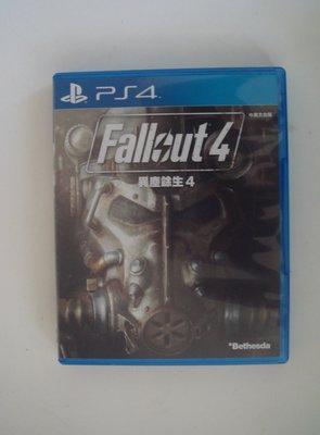 PS4 異塵餘生4 中文版 Fallout 4