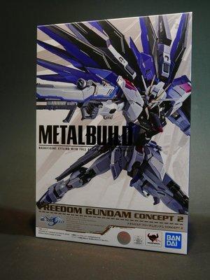 (參號倉庫) 現貨 METAL BUILD MB 合金 機動戰士 鋼彈SEED 自由鋼彈 CONCEPT 2