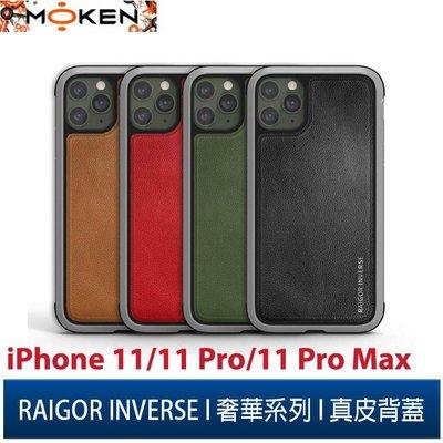 【默肯國際】RAIGOR INVERSE奢華系列iPhone 11/11 Pro/11 Pro Max真皮背蓋2.5米