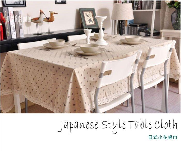 日式小花桌布 150X200CM 長餐桌 方桌 圓桌 居家 民宿 野外露營 全館滿888免運費