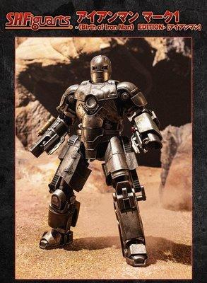 魂商店限定 SHF 鋼鐵人 Iron Man MARK1 馬克1 MK1