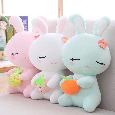【便利公仔】含運 可愛小兔子公仔毛絨玩具兒童安撫軟抱枕萌玩偶韓國娃娃睡覺抱女孩