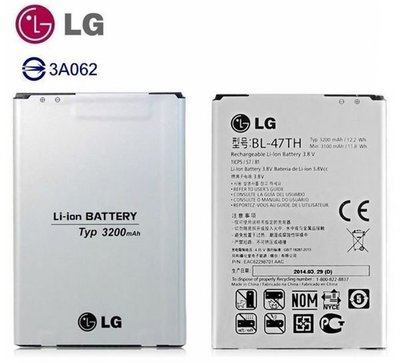 LG G Pro 2 D838 原廠電池BL-47TH G Pro E988 G Pro Lite D686