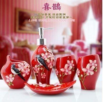 『格倫雅品』創意套裝樹脂衛浴五件套新婚歐式洗漱牙具套件(紅色 結婚送好禮 不帶托盤)