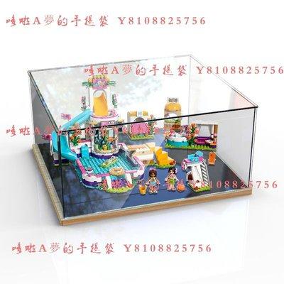 樂高41313展示盒心湖城夏季游泳池亞克力手辦模型收納盒透明防塵哆啦A夢的手提袋