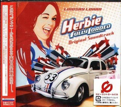 (甲上唱片) 金龜車賀比 全速前進 Herbie Fully Loaded Soundtrack 日盤 Lindsay Lohan