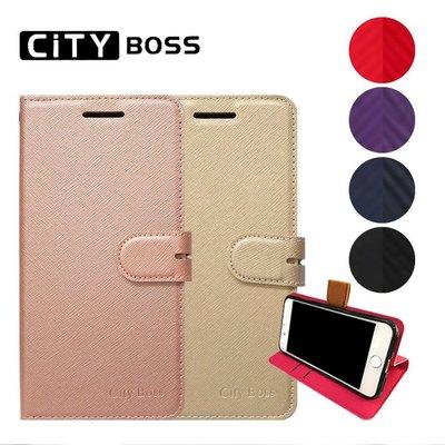 CITY BOSS 撞色混搭 6.26吋 紅米 Note 6 Pro 手機套 磁扣皮套/保護套