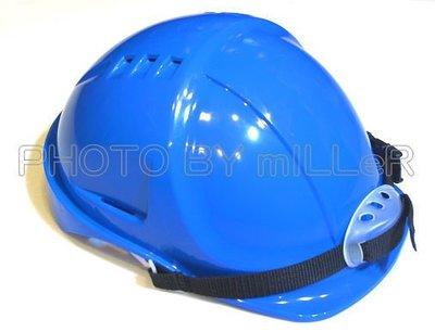 【米勒線上購物】ABS 澳式通風工程帽 安全帽 台灣製造 CNS 國家標準