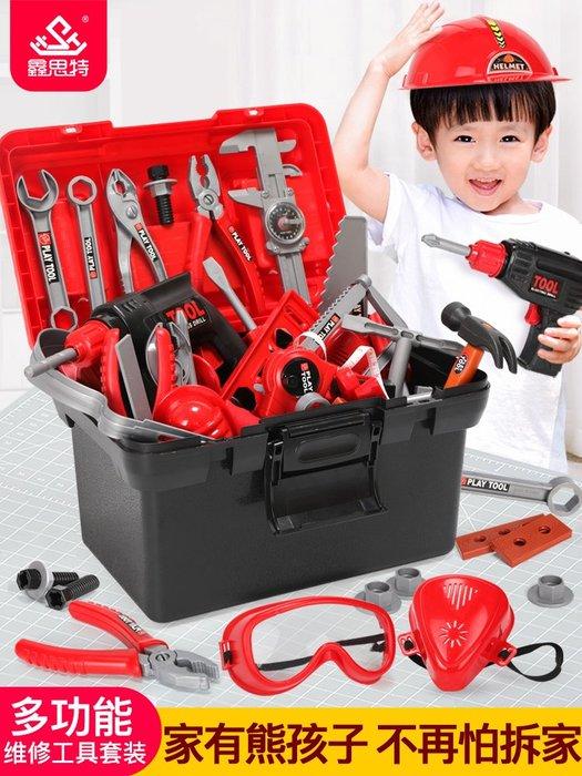 千夢貨鋪-兒童工具箱玩具套裝男孩仿真維修工具修理箱螺絲刀寶寶電鉆過家家#兒童玩具#益智玩具#黏土#積木