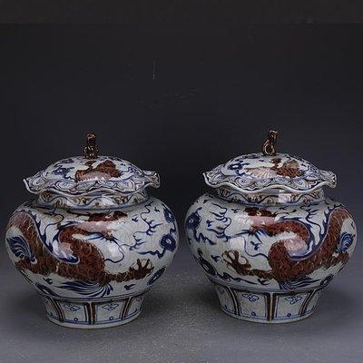 【三顧茅廬 】元青花釉里紅手繪龍鳳紋荷葉蓋罐一對 出土古瓷器古玩收藏品