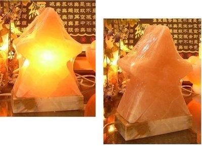ღ玄呈 鹽燈ღ金星代表✰造型鹽燈✰魔法陣五芒星鹽燈✰#S1$2880元產地直銷 開運招財消磁淨化 提升能量