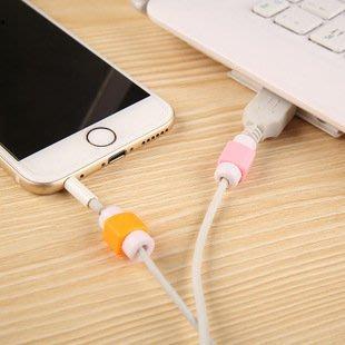 晶華屋--數據線保護套  手機傳輸線充電線保護套 蘋果安卓都可用 (不挑色)
