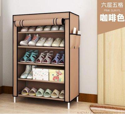 簡易鞋架鞋櫃多層組合櫃YSY
