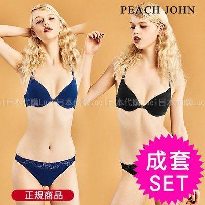 peach john 少女系列 YUMMY MART  無痕 蕾絲花邊 內衣+內褲 成套 二件組 1019500