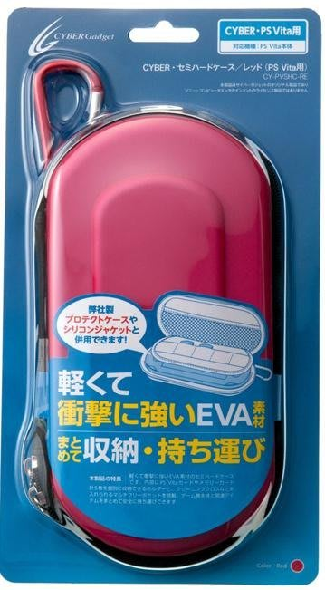 PSV通用型 日本CYBER EVA 掛勾包 強化防震 半硬殼包 主機包 保護包 紅色款【板橋魔力】