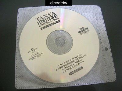 【djcodetw-裸片CD】A1 蔡健雅-BORED