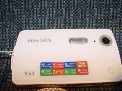 【強強三店】MEGXON X52 千萬畫素超薄白色相機 4号x2(9.7成新)功能正常