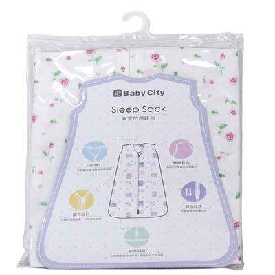 Baby City 超柔紗布防踢睡袍粉色S
