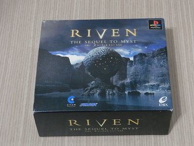 【小蕙館】<PS1> RIVEN -THE SEQUEL TO MYST 神秘島 續篇 (純日版) 有側標