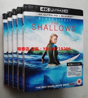 藍光碟 The Shallows 絕鯊島 鯊灘 4K UHD 碟 中字UK紙套