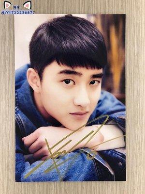 韓國明星親筆簽名照片EXO-K都暻秀D.O熱門經典新款定妝照❤偶家周邊