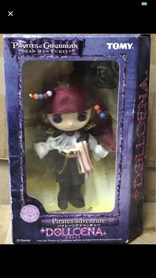 Dollcena pirates of the Caribbean 加勒比海盜