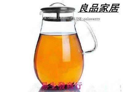 【易生發商行】美式花茶壺 耐熱玻璃壺不...