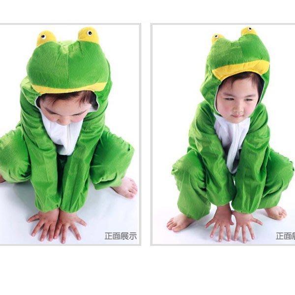 5Cgo【鴿樓】會員有優惠 24652492843 兒童表演 演出服裝 卡通 動物套裝 動物衣服 小青蛙服裝 家居服