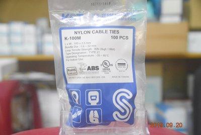 健和興 台製束帶 紮線 K-100M 100pcs(CU-100 ALT-102S可替) 束線帶 紮線帶 鎖式紮帶