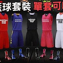 【單件可客製!進口印製!】籃球衣 籃球裝 球褲 球衣客製 印字 印號 雙面素色黑NNIKE運動衣排汗衣K26-044