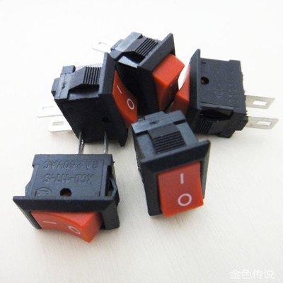 ☆光速改裝精品☆船型開關 按鈕開關 小開關 電子開關 模型電路開關 二段式開關 2A
