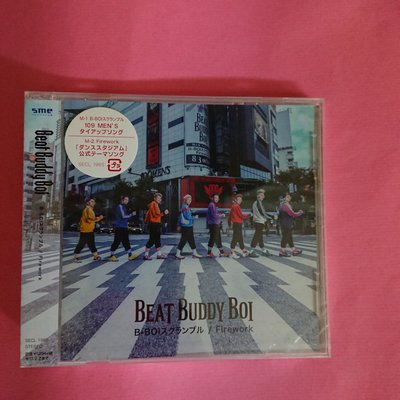 Beat Buddy Boi B-BOI Scramble Firework CD JPOP S1 SECL-1965