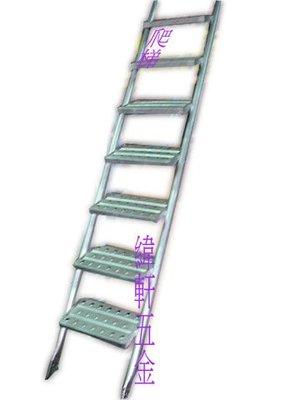 (含稅價)緯軒(底價1900不含稅)工作架(鷹架)標準型 單售 鷹架 內爬梯*1 鷹架配件