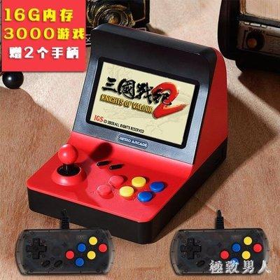 遊戲機 懷舊款搖桿迷你街機復古游戲機手柄家用老式小型便攜式TA1156