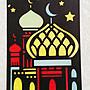 〔小玩子〕美麗的城堡 鏤空彩紙創意貼畫 兒童勞作 兒童DIY材料包  全現貨出貨迅速 兒童貼畫 兒童手作 安親班教材