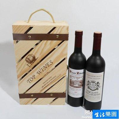 全館免運  紅酒盒雙支桐木實木酒盒木盒子紅酒包裝盒禮盒葡萄酒包裝盒【生活樂園】