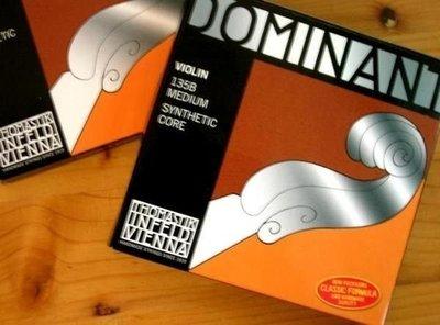 【好琴園樂器】奧地利原裝進口DOMINANT小提琴弦 A弦 單弦&整套 LARSEN.HELICORE