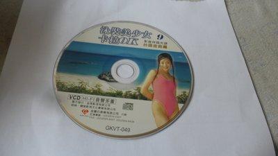 紫色小館-53-6--------泳裝美少女卡拉OK9